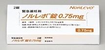緊急避妊薬レボノルゲストレル.jpg